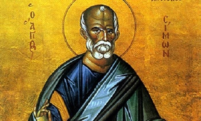 КАЛЕНДАР НА МПЦ: Денеска е Св. апостол Симеон, епископ Ерусалимски