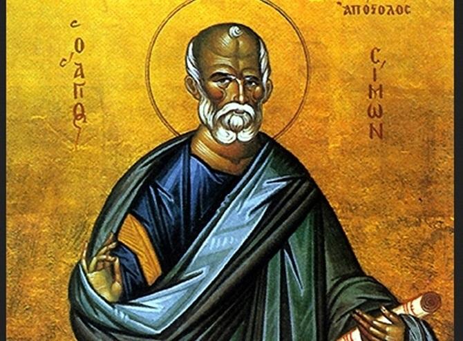КАЛЕНДАР НА МПЦ: Денеска е Св. апостол Симон Зилот, голем приврзаник на Христос
