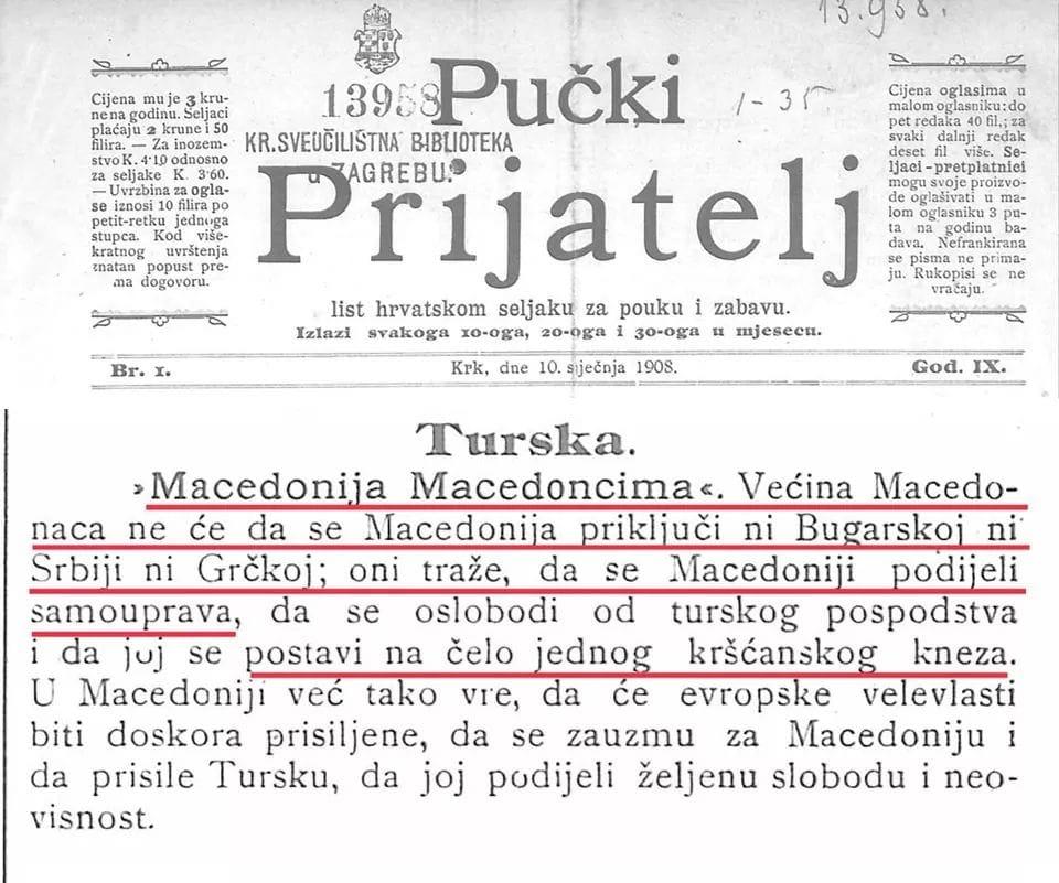 """ХРВАТСКИОТ ВЕСНИК """"ПУЧКИ ПРИЈАТЕЛ"""", 10 ЈАНУАРИ 1908: Македонците не сакаат да се приклучат ни кон Бугарија, ни кон Грција. ни кон Србија!"""