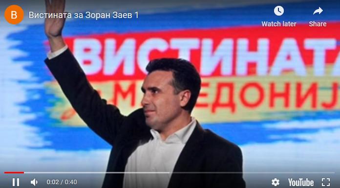 ЗАЕВ: За новозаразените виновни се Чулев и Мицкоски