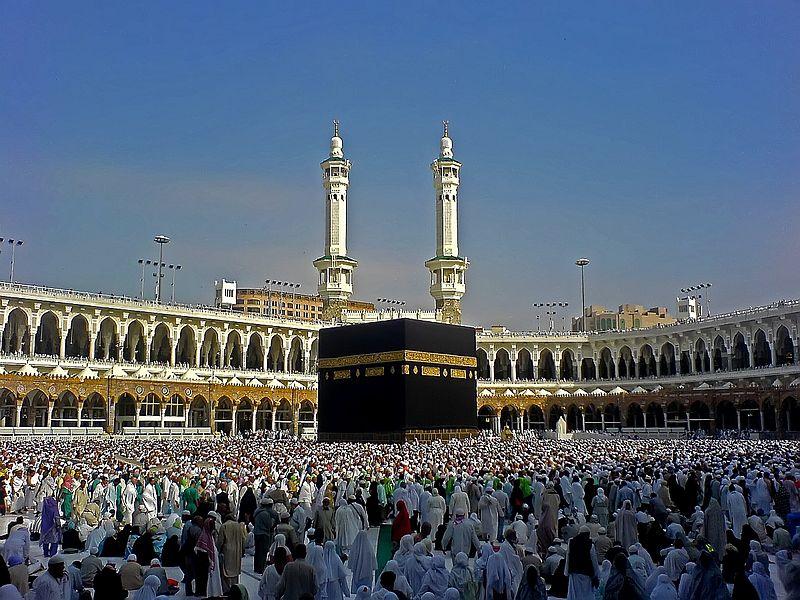 Саудиска Арабија ќе организира аџилак во Мека оваа година