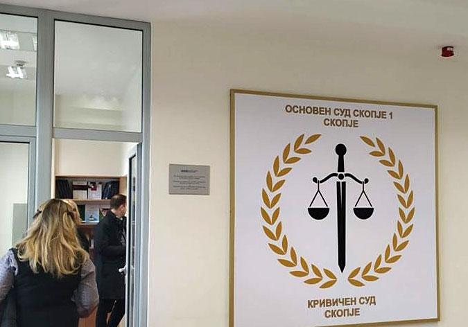 Кривичен суд: Судскиот писар е негативен на коронавирусот