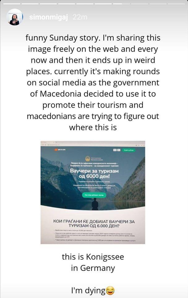 Владата се промовира себе со ваучерите и македонскиот туризам со фото од германскиот Конигсе