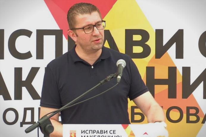 МИЦКОСКИ: Пред историски најголемата победа сме, ВМРО-ДПМНЕ и СДСМ ќе биде два спрема еден