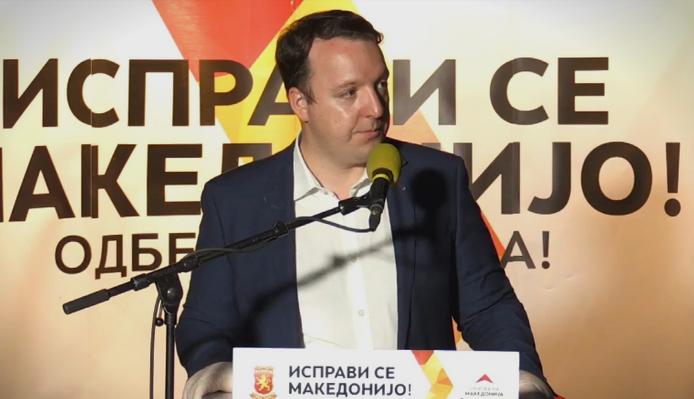 НИКОЛОСКИ: ВМРО-ДПМНЕ победи во 12 општини во ИЕ 4, Зоран Заев не успеа да победи дома