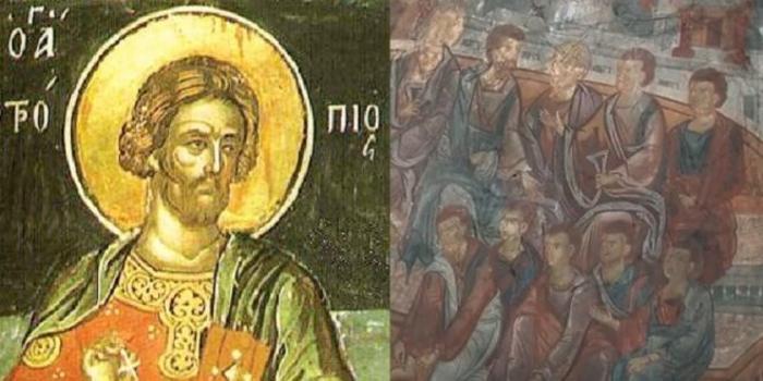 КАЛЕНДАР НА МПЦ: Денеска е Св. маченик Василиск, врз чии мошти била подигната црква во која многу болни се исцелувале