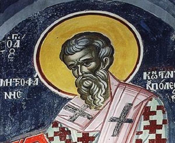 КАЛЕНДАР НА МПЦ: Денеска е Св. Митрофан, првиот патријарх Цариградски