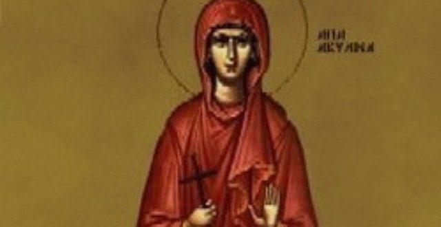 КАЛЕНДАР НА МПЦ: Денеска е Св. маченичка Аквилина, христијанка од Палестина