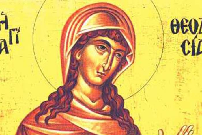 КАЛЕНДАР НА МПЦ: Денеска е Преподобна маченичка Теодосија