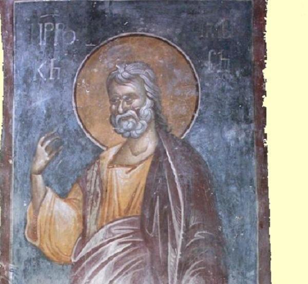 КАЛЕНДАР НА МПЦ: Денеска е Св. пророк Амос, кој бил овчар, а Бог му дарил пророчка служба