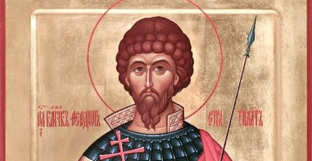 КАЛЕНДАР НА МПЦ: Денеска е Св. великомаченик Теодор Стратилат