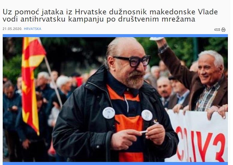 НЕОФИЦИЈАЛНО: Од Тозија се бара да поднесе оставка?
