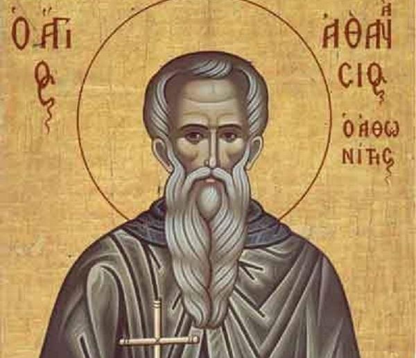 КАЛЕНДАР НА МПЦ: Денеска е Преподобен Атанасиј Атонски