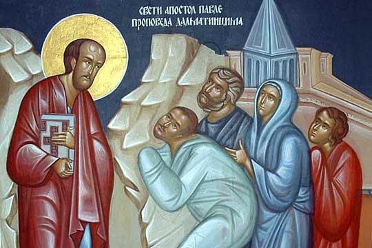 ДЕНЕСКА Е ПАВЛОВДЕН: Жените го држат како празник повеќе од Петровден, а е познат и како Пајаковден