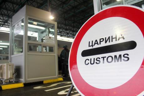 МВР: Затворен ГП Меџитлија за влез и излез во Грција