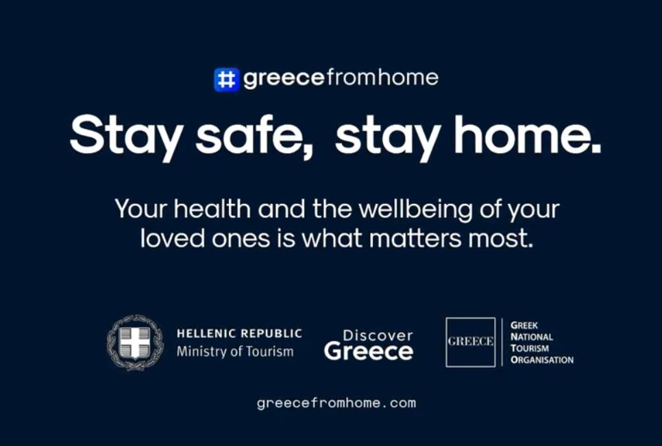 """Неколку медиуми ги вратија финансиските средства добиени од грчката Влада за кампањата """"Остануваме дома"""""""