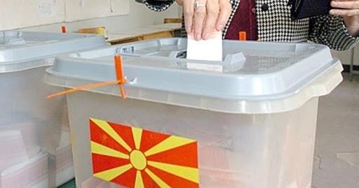 НЕРЕГУЛАРНОСТ ВО КИСЕЛА ВОДА: Во записник од избирачкото место 2.788 СДСМ и Беса освоиле 87 гласа, на страницата на ДИК стои дека освоиле 255