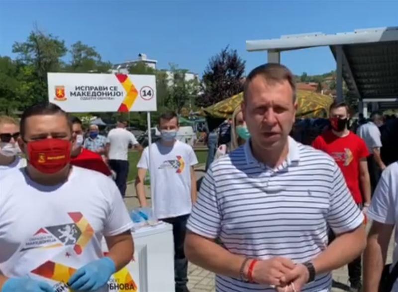 ЈАНУШЕВ: Граѓаните ќе гласаат за обнова на Република Македонија и на тоа што СДСМ го уништи