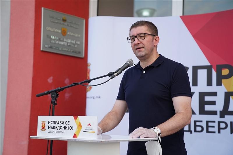 МИЦКОСКИ: Македонија за 3 месеци е задолжена со плус една милијарда евра од владата на СДСМ за корумпирање на изборите
