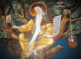 КАЛЕНДАР НА МПЦ: Денеска е Преподобен Давид Солунски