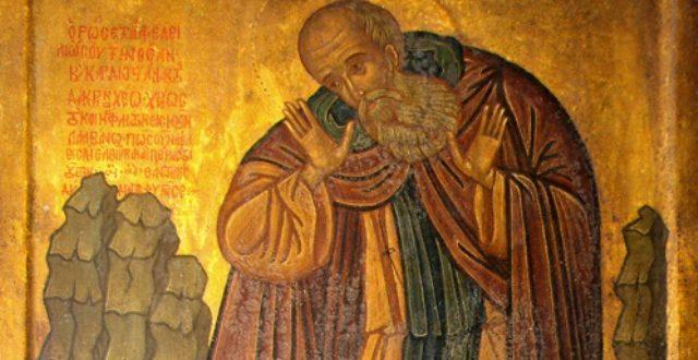 КАЛЕНДАР НА МПЦ: Денеска е Преподобен Сисој Велики, Египќанец кој како монах минал 60 години во пустината