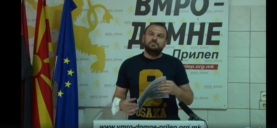 СТОЈАНОСКИ: Тројца директори од ТК Прилеп за неколку месеци купиле станови во Скопје