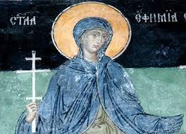 КАЛЕНДАР НА МПЦ: Денеска е Св. великомаченица Ефимија