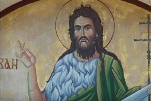 КАЛЕНДАР НА МПЦ: Денеска е Раѓање на св. Јован Крстител – Иванден
