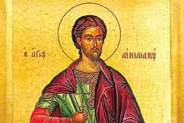 КАЛЕНДАР НА МПЦ: Денеска е Св. маченик Емилијан