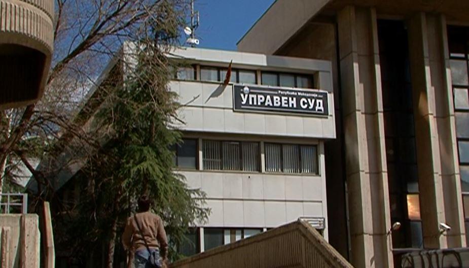 Одбиени сите тужби на Алијансата, ВМРО-ДПМНЕ и Левица ги поднесоа своите тужби