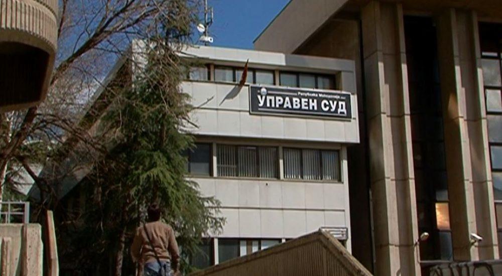 УПРАВЕН СУД: Денеска јавна седница за 75 тужби од партиите за изборни нерегуларности