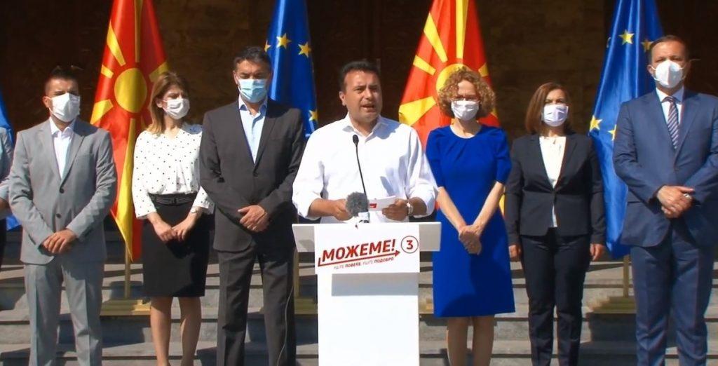 ЗАЕВ: С. Македонија оди уште поблиску кон ЕУ