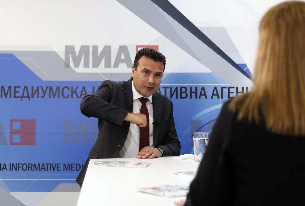 ЗАЕВ: СДСМ е голема и широкограда партија, по Илинден почнуваме разговори за нова влада со сите партии освен ВМРО-ДПМНЕ