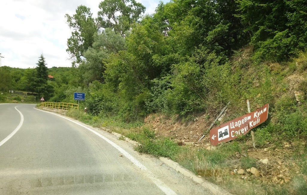 СТРУМИЧКИ ПАТОКАЗИ: Сообраќајните знаци како мети за ловџии, за уривање и крадење