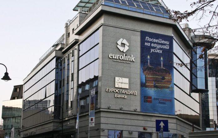 Укината дозволата за работа на Еуро стандард банката