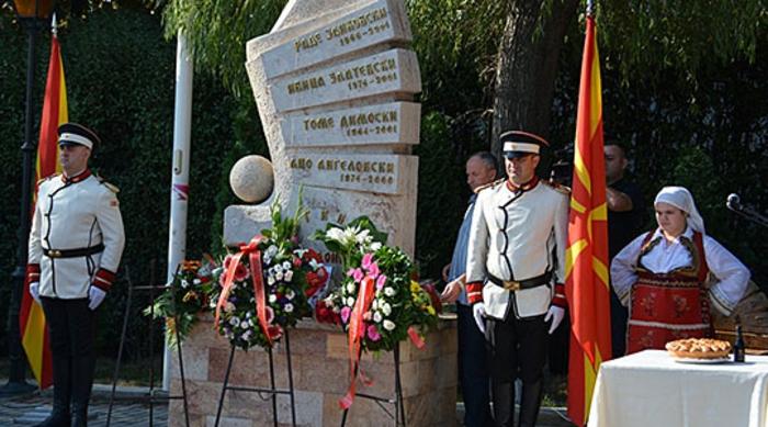 НА ДЕНЕШЕН ДЕН: Во 2001-ва од подметнати мини кај Љуботенски бачила загинаа осум бранители на Македонија, резервисти на АРМ