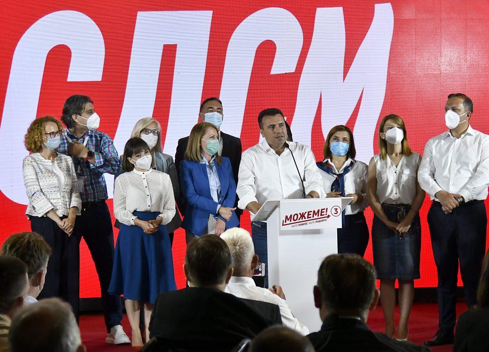 СДСМ ЗА ЦРНИОТ РЕКОРД: Против Ковид-19 се бара поголема дисциплина од граѓаните и почитување на протоколите