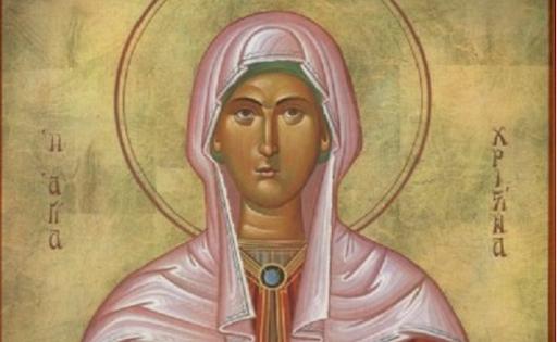 КАЛЕНДАР НА МПЦ: Денеска е Св. маченичка Христина која пострада за Христа во третиот век