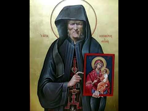 Болеста како дар во животот на свети Никифор Лепрозниот