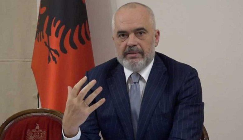 РАМА: Бугарија ја блокира Македонија во ЕУ заради свои интереси