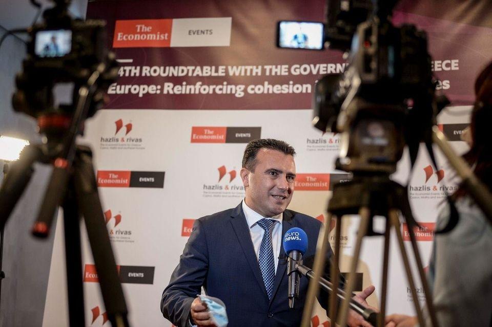 ЗАЕВ ВО ГРЦИЈА: Граѓаните во С. Македонија знаат да ги наградат политичарите кои носат тешки политички одлуки кои решаваат големи проблеми