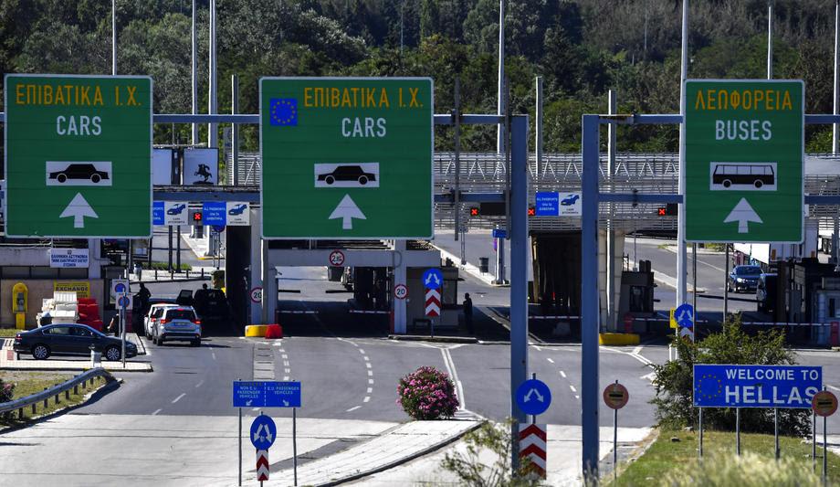 ВЛАДА НА ГРЦИЈА: Затворањето на границата со Македонија продолжено до 14 декември