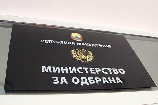 МО: Утрово се повредени 16 војници во превртен автобус на патот Струмица – Штип