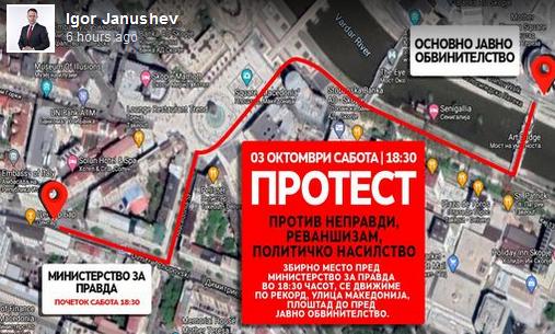 ВМРО-ДПМНЕ одново ќе протестира – во сабота во 18 и 30