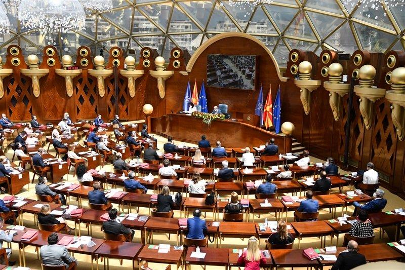 СОБРАНИЕ: На дневен ред завршната сметка на Буџетот на Република Македонија за 2019 година