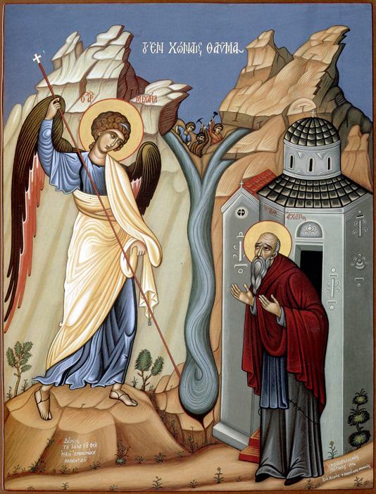КАЛЕНДАР НА МПЦ: Денеска се слави Спомен на чудата на Свети Архангел Михаил