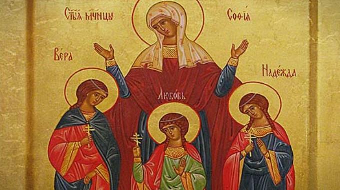 КАЛЕНДАР НА МПЦ: Денеска е Св. маченички Вера, Надеж и Љубов и мајка им Софија