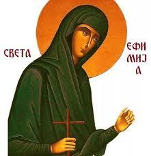 КАЛЕНДАР НА МПЦ: Денеска е Св. великомаченичка Ефимија