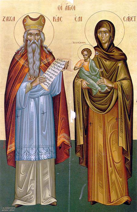 СВ. ПРОРОК ЗАХАРИЈА И ПРАВЕДНА ЕЛИСАВЕТА: Таткото и мајката на светиот Јован Претеча