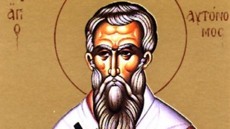 КАЛЕНДАР НА МПЦ: Денеска е Св. свештеномаченик Автоном